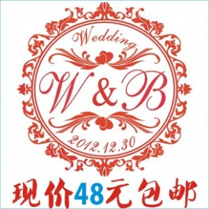 Wedding ideas from China